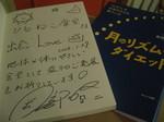 2010-01-28 011.JPG