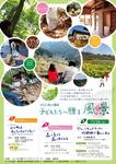 2015森の講座.jpg